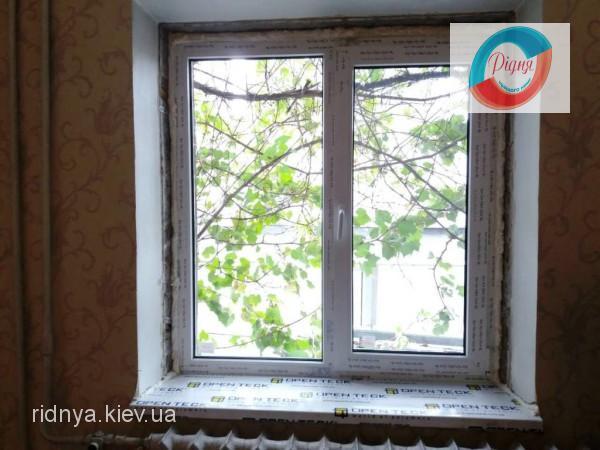 Самі теплі пластикові вікна - компанія РІДНЯ