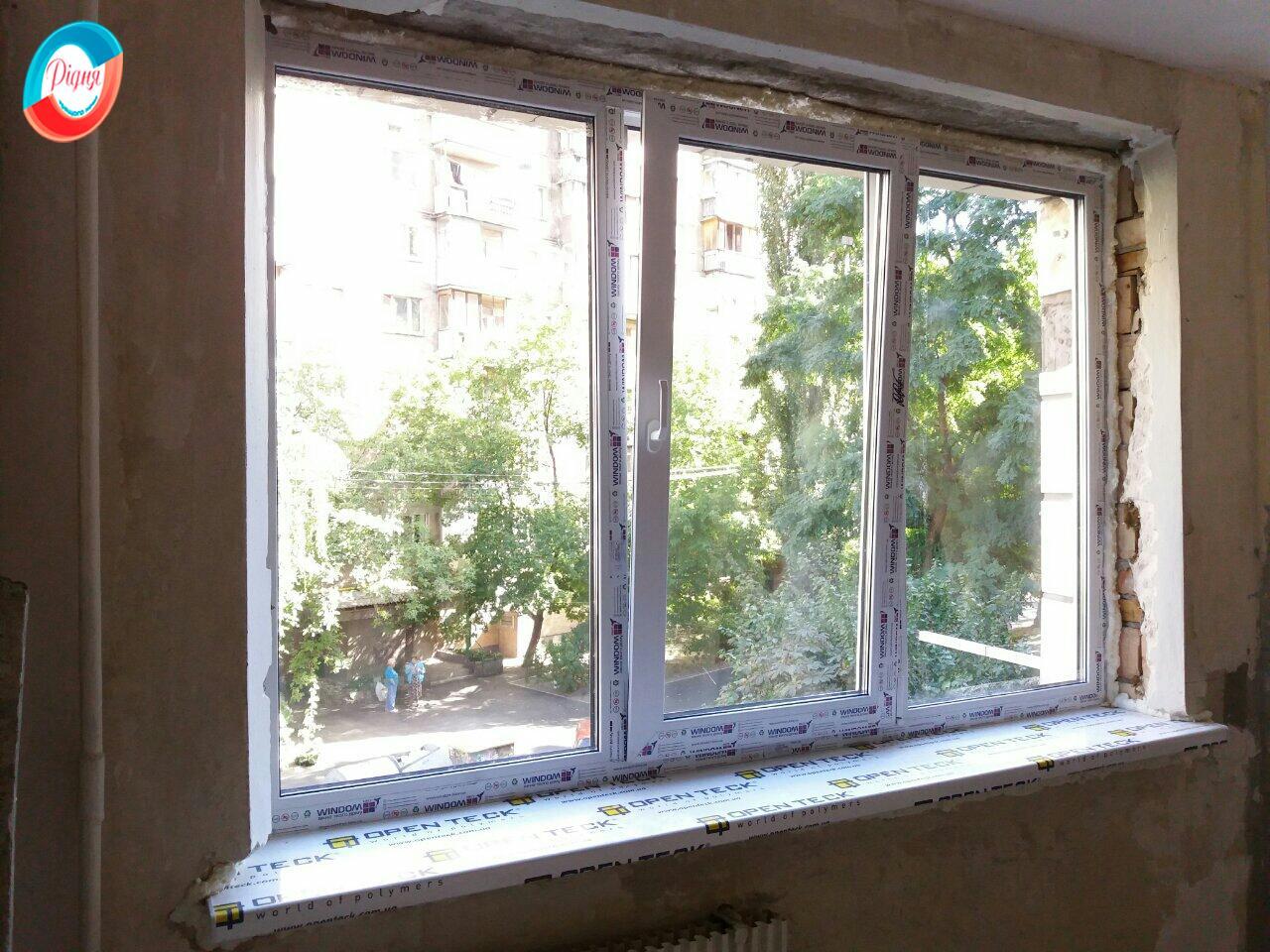 Трехстворчатые пластиковые окна Windom Eco