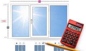 Пластиковые окна калькулятор цен от компании Ридня