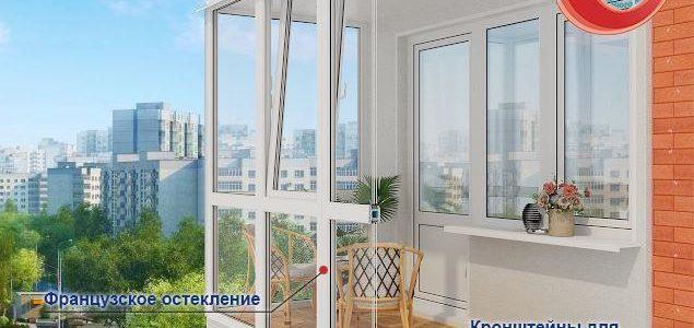 Французский Балкон от компании РИДНЯ