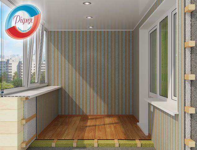 Внутрішнє обробка балкона від компанії РіднЯ