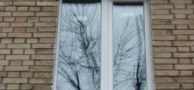 Окна Киев скидка Купить окна в оконной компании «Ридня»