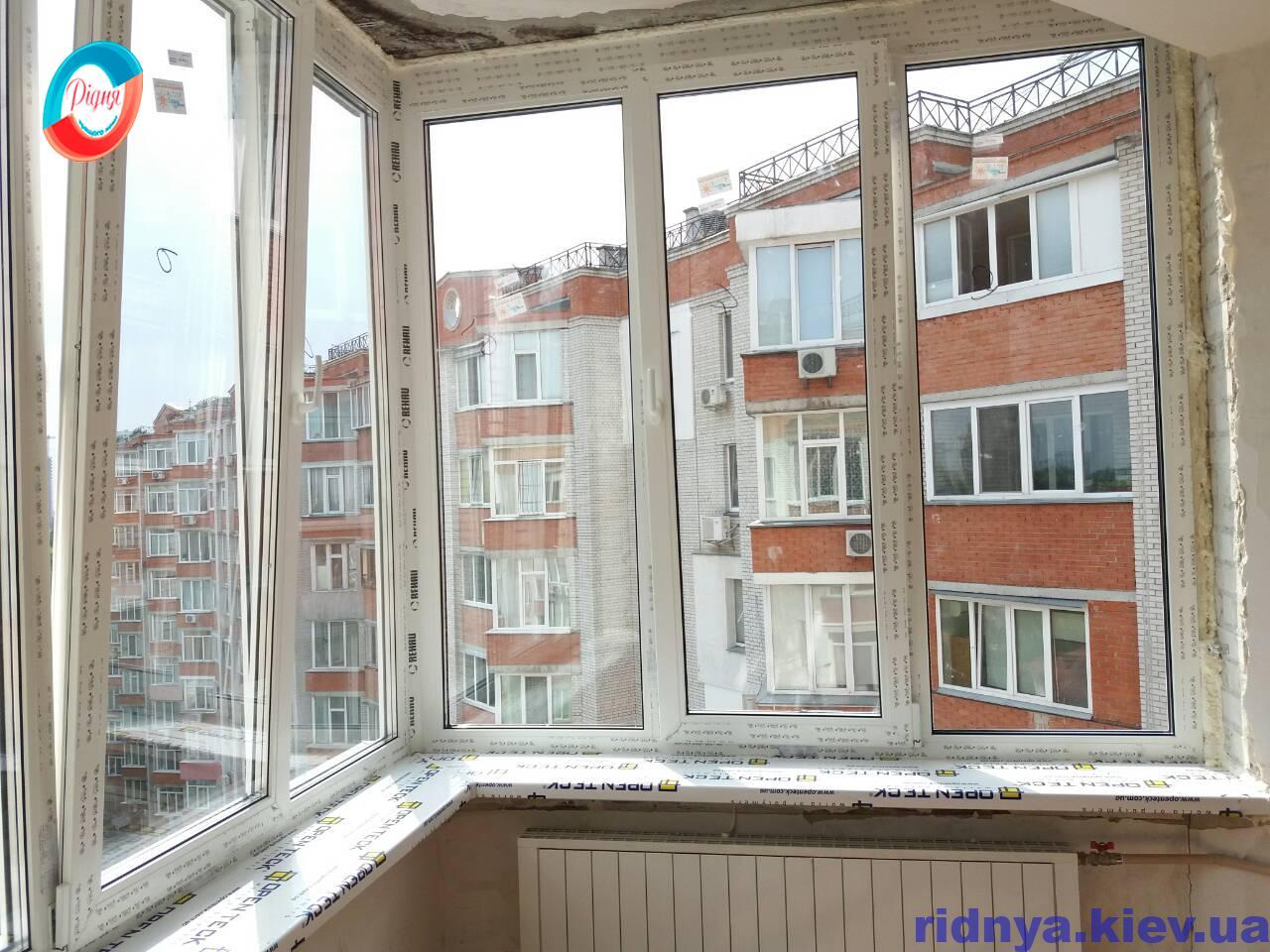 Металлопластиковые окна Киев от компании риДня