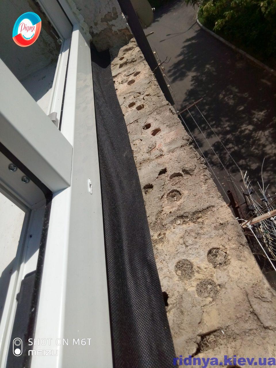 Гидроизоляционная паропроницаемая лента для окон Киев ул. Метростроевская 11А