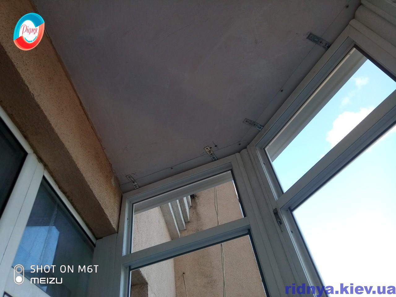 Монтаж эркерного балкона в Киеве на ул. Кудрявский спуск 3А