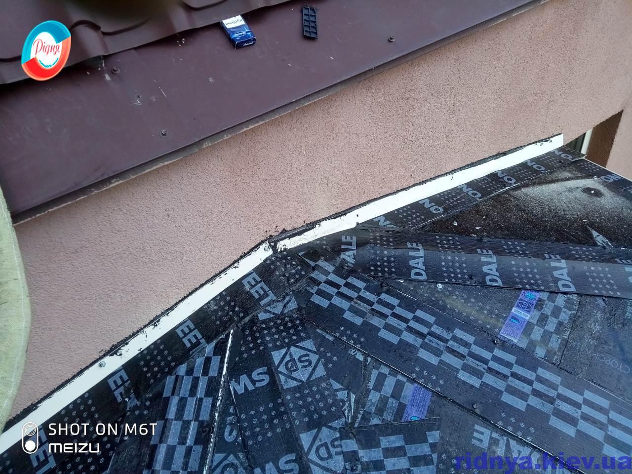 Крыша на балкон Киев на ул. Кудрявский спуск 3А - компания Ридня