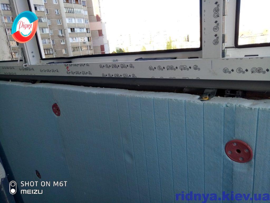 Остекление балкона под ключ Киев ул. Бальзака 90 фото бригады 14