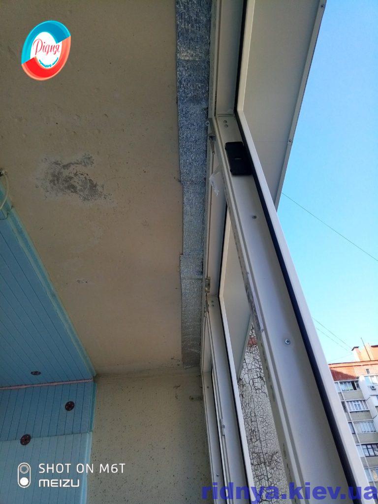 Остекление и отделка балкона под ключ Киев ул. Бальзака 90 фото бригады 14