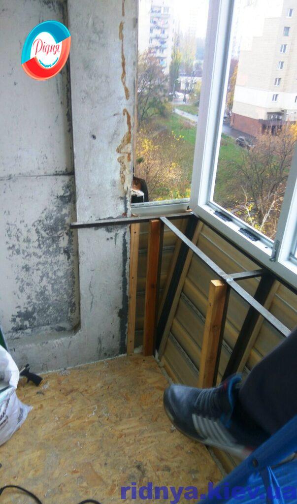 Балкон под ключ Киев Голосеевский проспект 11 фото бригады 16
