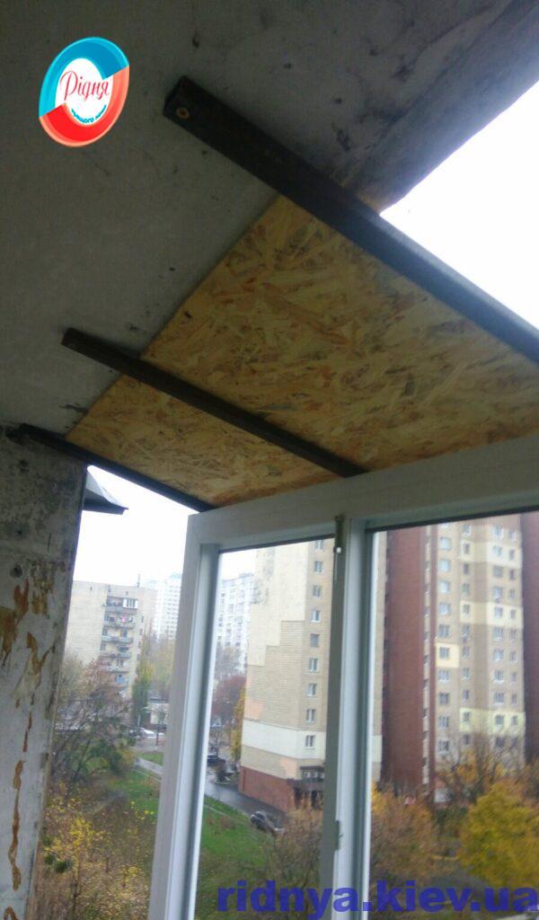 Балкон с выносом Киев Голосеевский проспект фото бригады 16