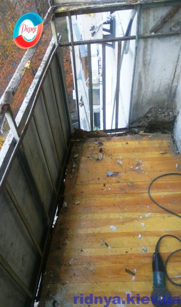 Приступаем к выполнению работ на балконе фото бригады 16