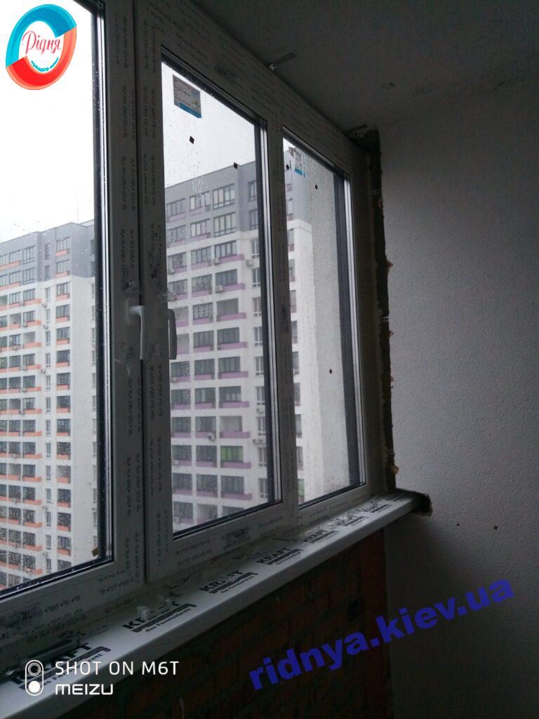 Теплое остекление балкона акварели 2020 фото ™РИДНЯ