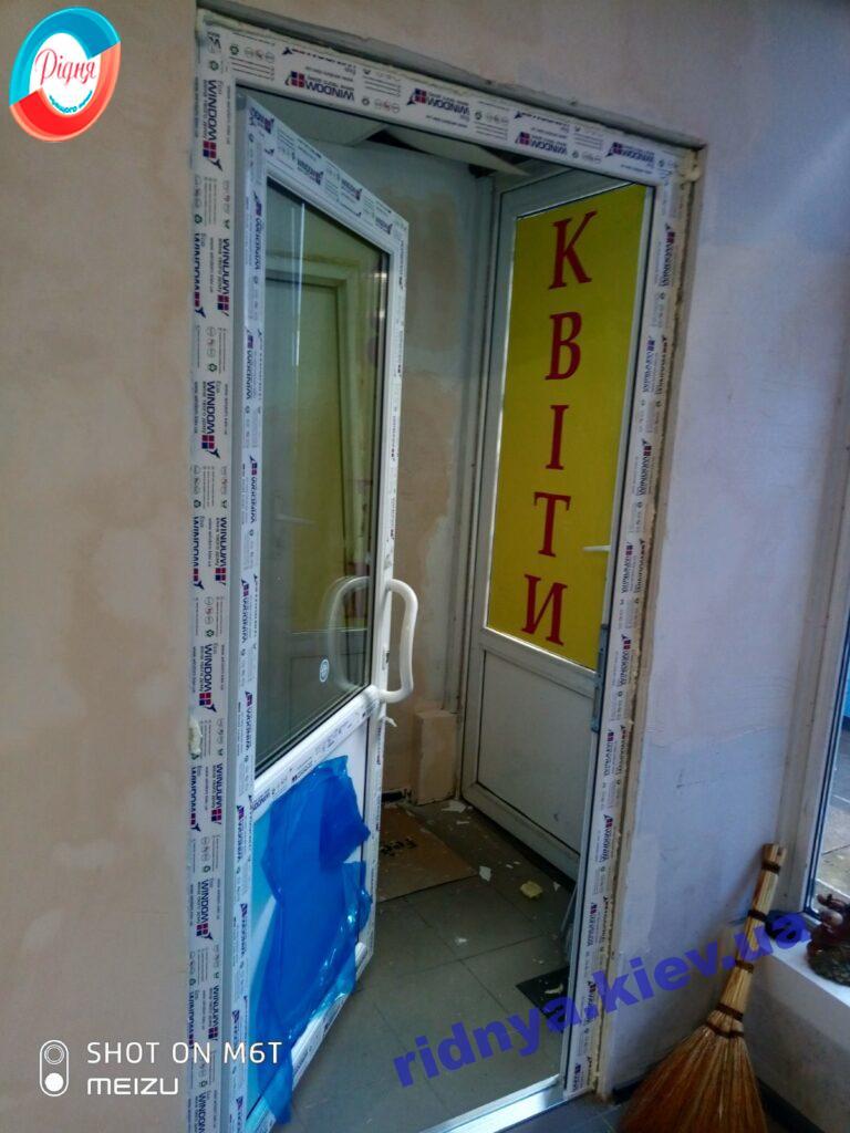 Входные пластиковые двери Киев ул. Юрия Ильенко 1/1 фото бригады №3